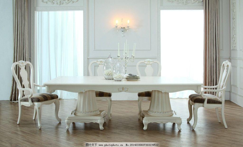 法式家具 法式餐台 法式餐椅 白色家具 法式室内 欧式风格家居