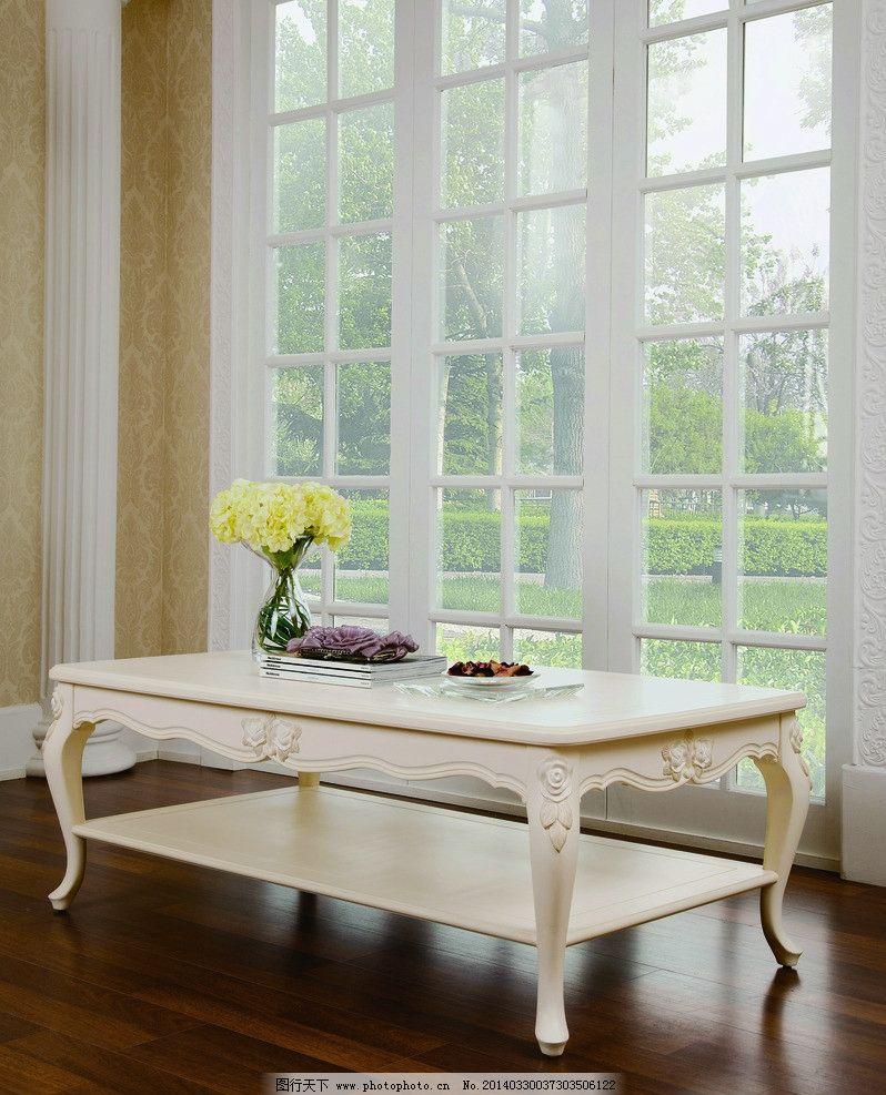 法式家具 法式茶几 白色家具 法式室内 欧式风格家居 家居生活
