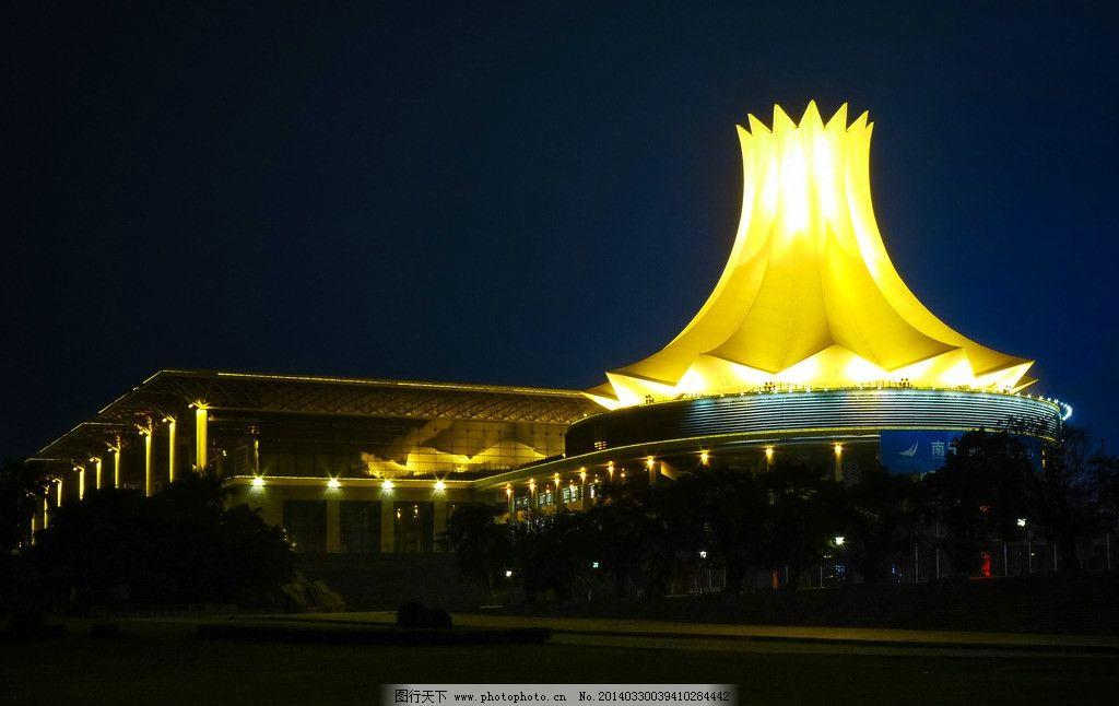 南宁 国际会展中心 东盟会展
