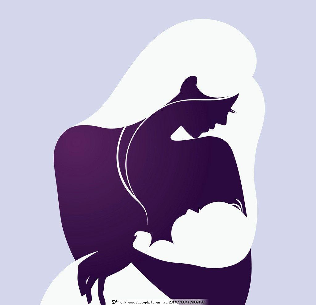母亲 哺乳 妈妈 孕妇 人物 妇女 手绘 婴儿 剪影 父母 女人