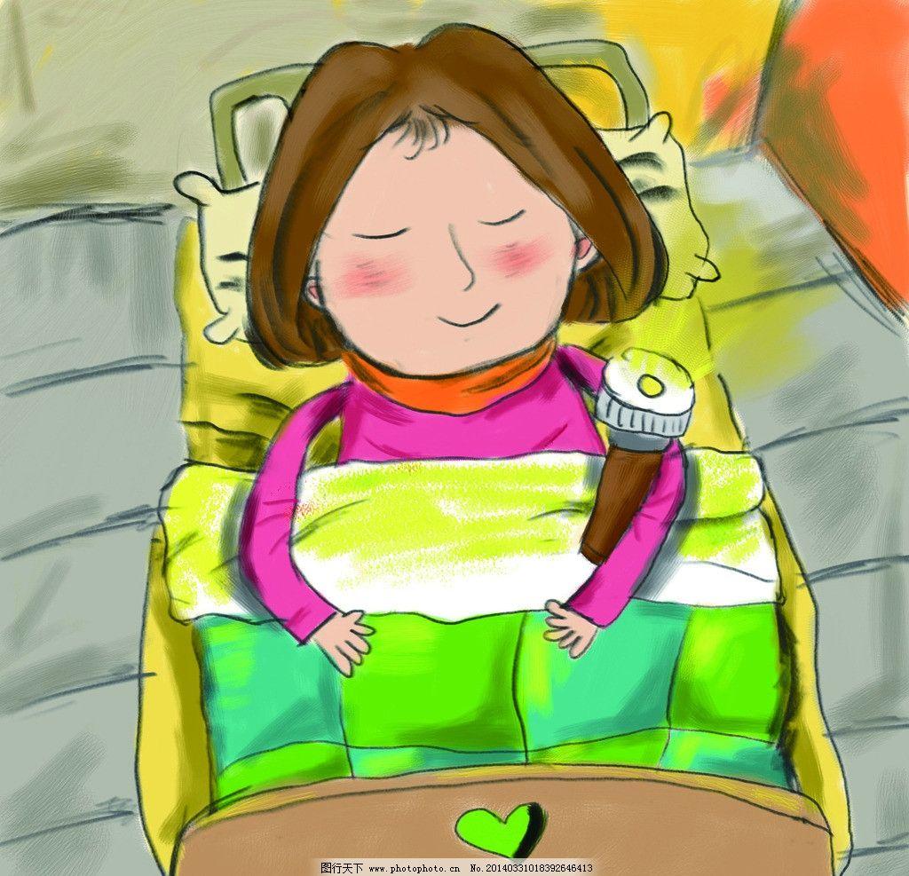 女孩插画 睡觉 故事插画 手绘 动漫动画