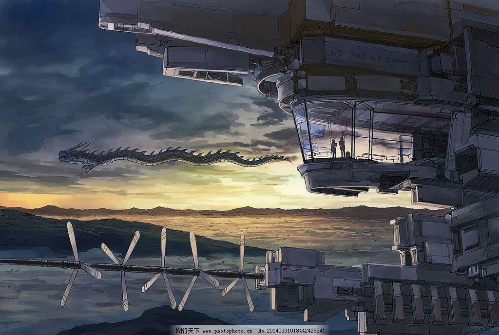 战舰 插画 动漫背景 动漫 动漫动画 手绘 壁纸 龙 动漫手绘cg背景