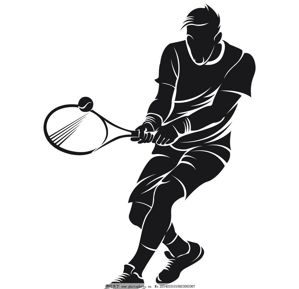 网球 网球拍 手绘 运动 人物剪影 体育用品 矢量