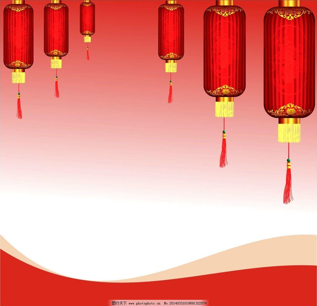 灯笼 红色背景 线条 图案 设计 素材 背景 公共标识标志 标识标志图标