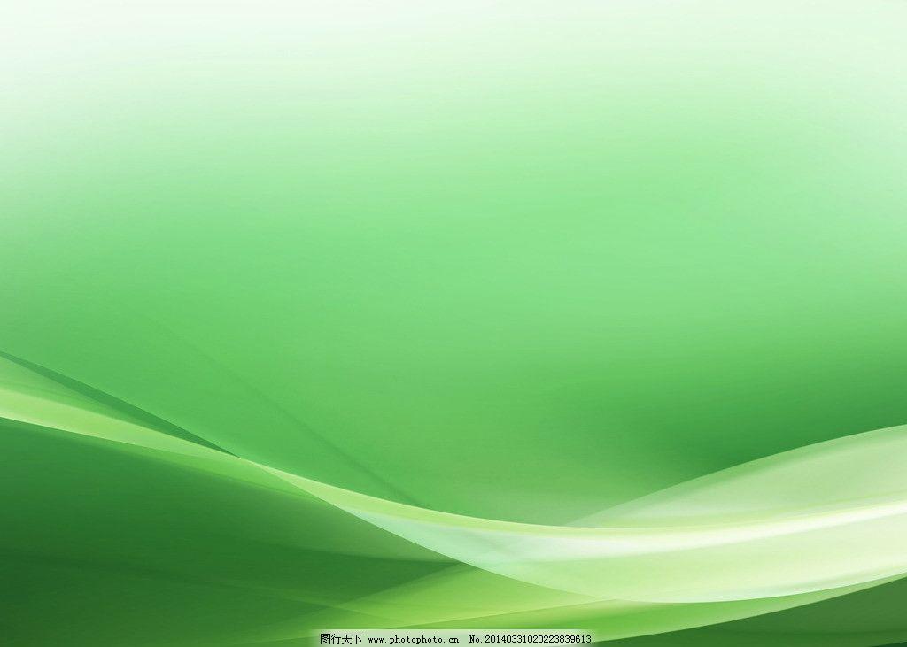 绿色背景 绿色 背景 底纹 设计 图库 背景底纹 底纹边框 72dpi jpg