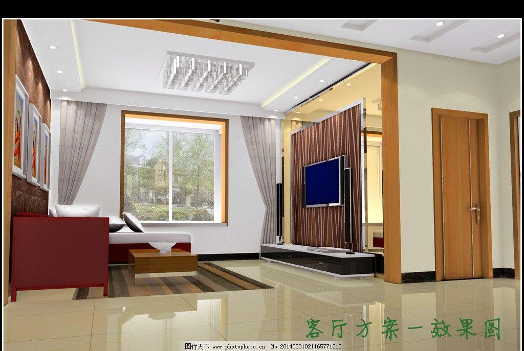 客厅全景 餐厅 走廊 吊顶 茶镜吊顶 客餐厅 窗户 现代风格 3d作品 3d