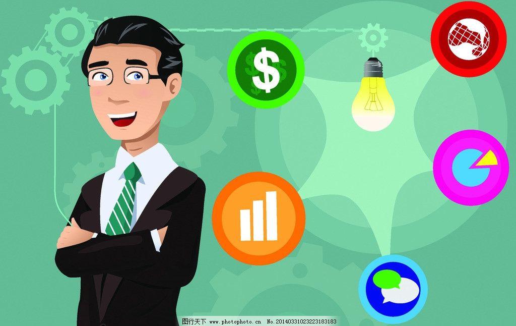 商务人物 商务 人物 人士 手绘 卡通人物 人物剪影 商人 商务金融