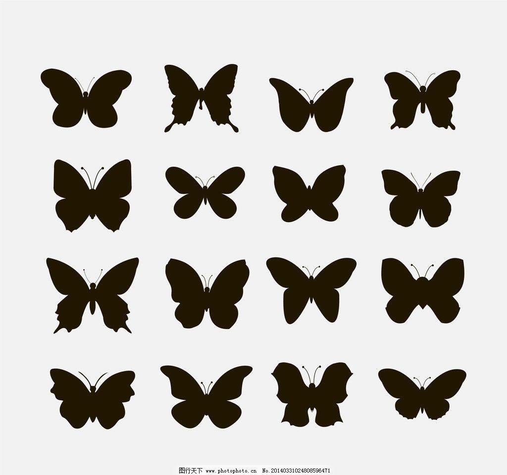 手绘 蝶 昆虫 精美蝴蝶 翅膀 蝴蝶花纹 剪影 各类蝴蝶 生物世界 矢量
