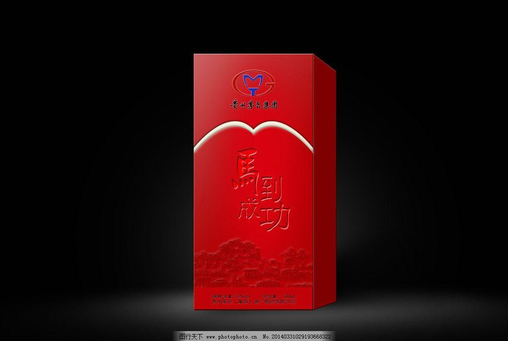 酒盒设计图片