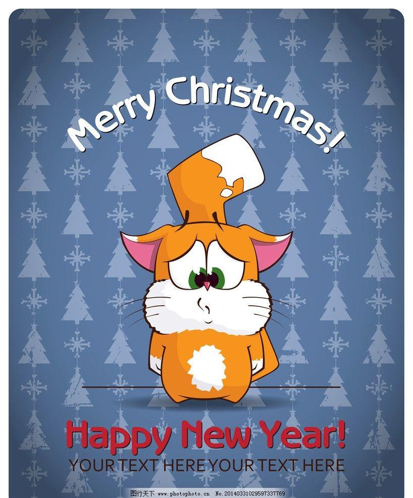 卡通动物 卡通 宠物 松鼠 动物 动漫设计 卡通设计 卡通形象 矢量 eps