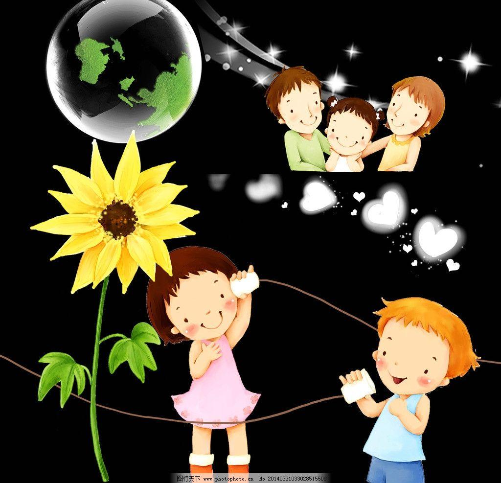 向日葵 儿童图片