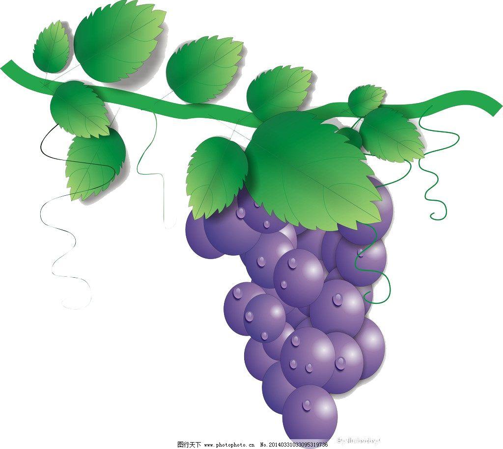 葡萄吊饰手工制作图片