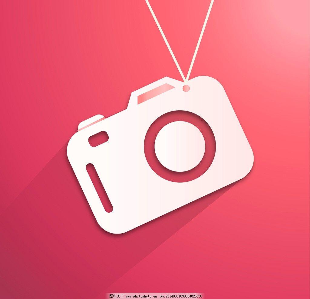 相机 粉色背景 矢量相机