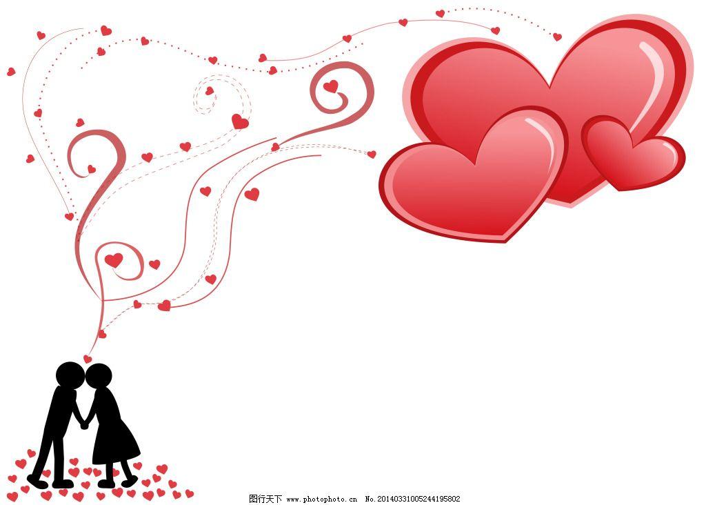 恋人心形花纹 恋人心形花纹免费下载 恋爱 幸福 紫色 矢量图 花纹花边