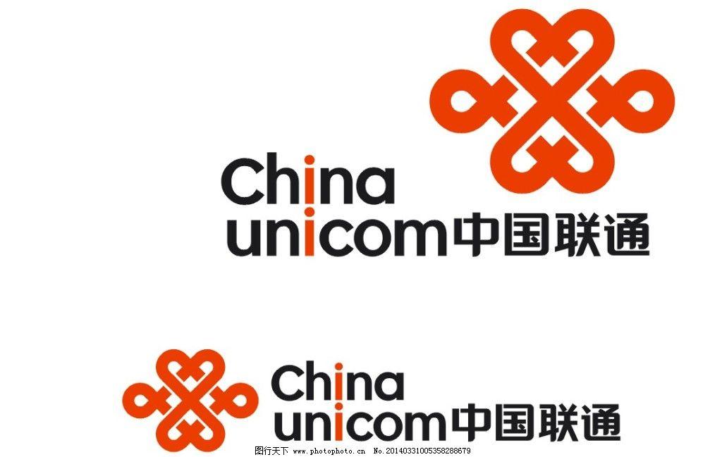 中国联通标志logo