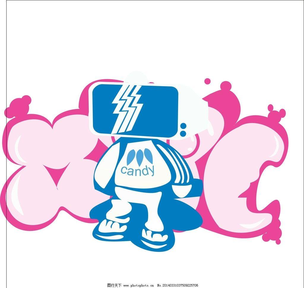 机器人 机器人图片 蝴蝶 卡通人物 卡通机器人 卡通漫画 卡通设计