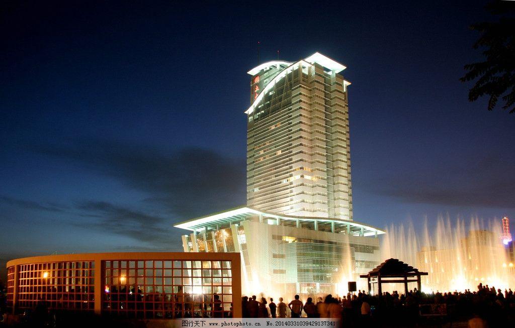 稀土大厦夜景图片