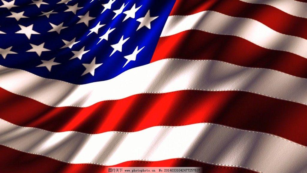 美国国旗背景图片