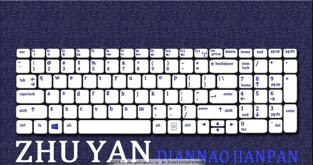 开鲁县_电脑键盘图片_其他_PSD分层_图行天下图库