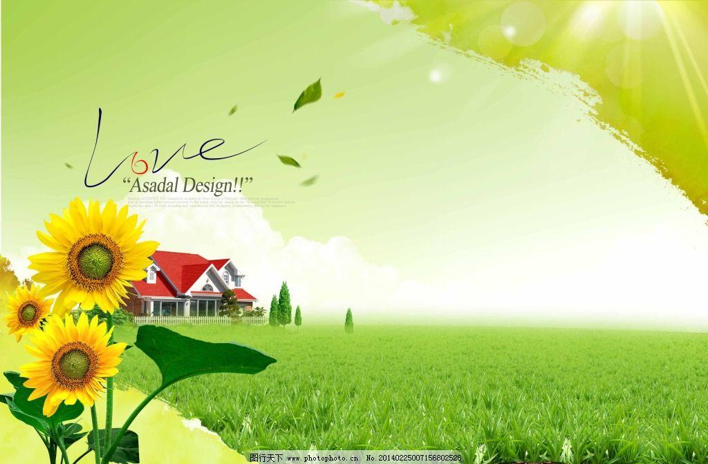 春暖花开,白云,草地,春季海报,春天,春天背景,春天促销展架